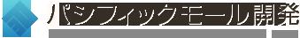 アクスプライム株式会社